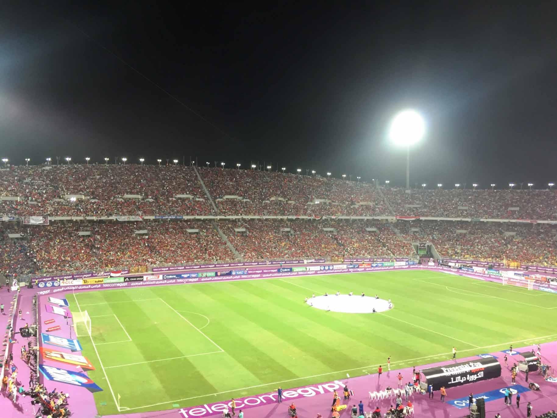 Estádio Borg El Arab, Alexandria, Egito