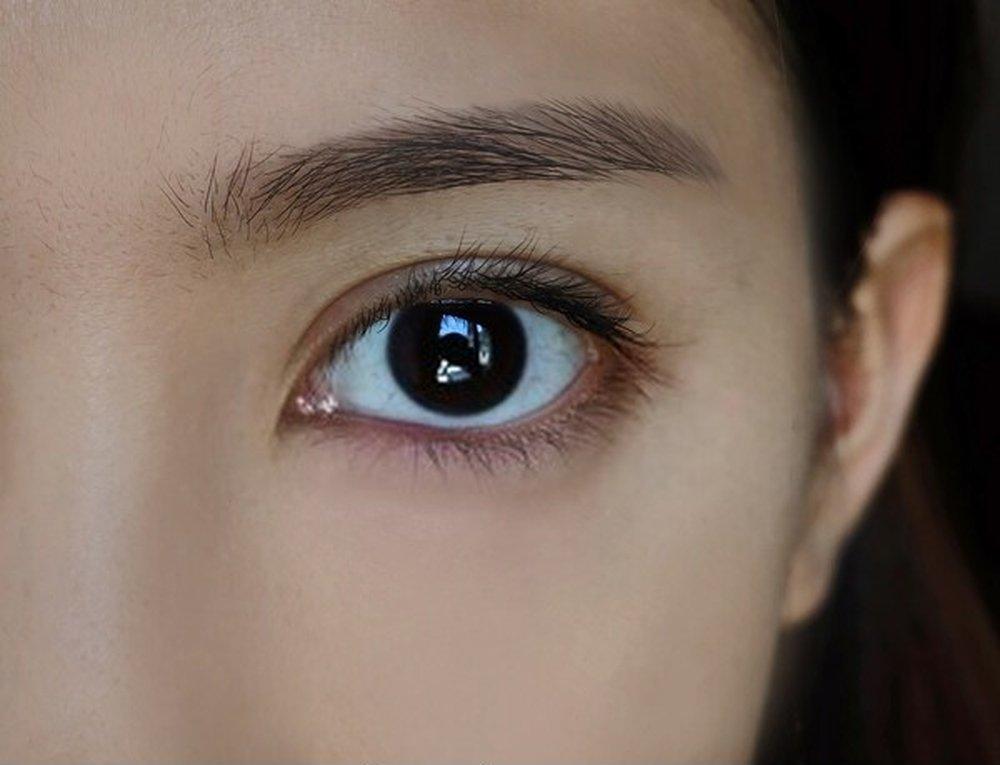 Olhos Pretos