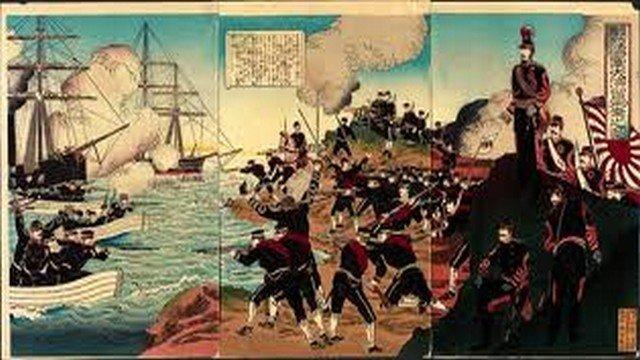 Império Japonês